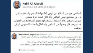 شاهد بالصور : فضيحة مدوية لسكرتير زعيم مليشيا الخيانة علي عبدالله صالح