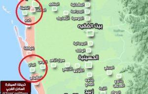 عاجل : وردنا الآن من معارك جبهة الساحل الغربي